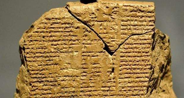 Ateliês Gilgamesh e Oficina de Escrita no Museu do Oriente