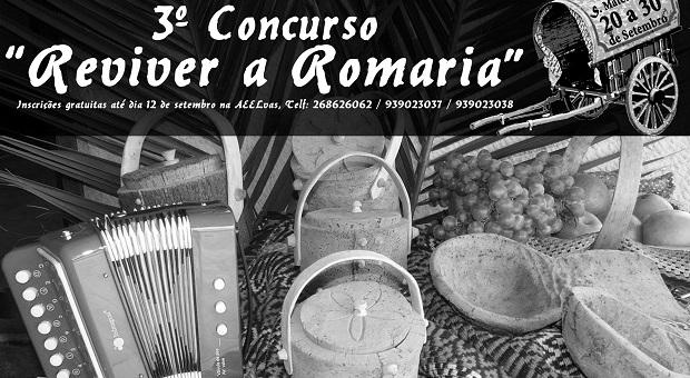 """Concurso de montras """"Reviver a Mouraria"""" em Elvas"""