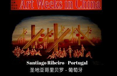 Santiago Ribeiro expõe em Pequim na Art Week in China