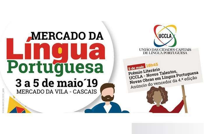 Homenagem à Língua no Mercado da Língua Portuguesa em Cascais