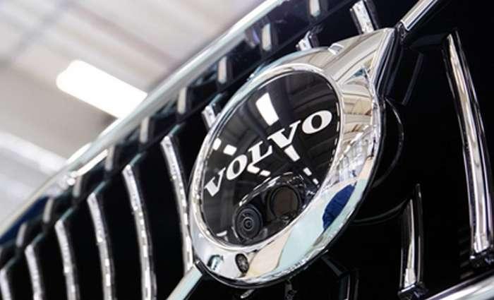 A Volvo melhora resultados nos Estados Unidos
