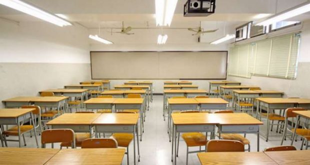 Maioria dos Professores avançaria para a pré-reforma