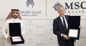 MSC Cruzeiros inicia escalas na Arábia Saudita