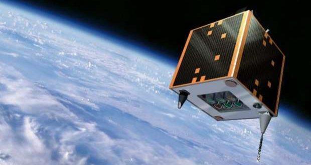 GEOSAT adquiriu novos satélites de Observação da Terra
